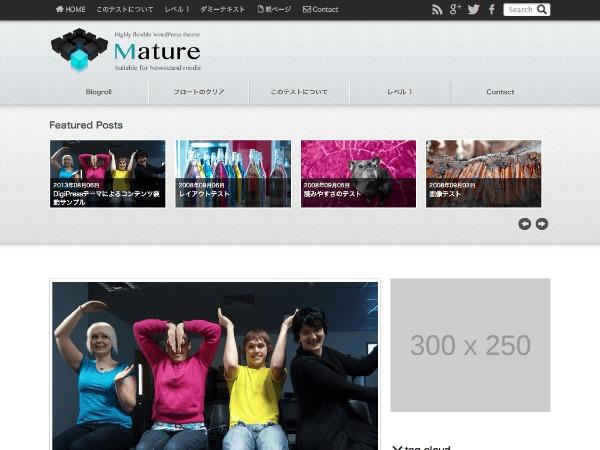 Mature by DigiPress top WordPress theme