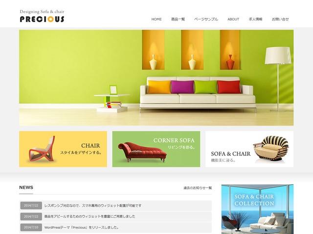 Precious TCD019 WordPress theme