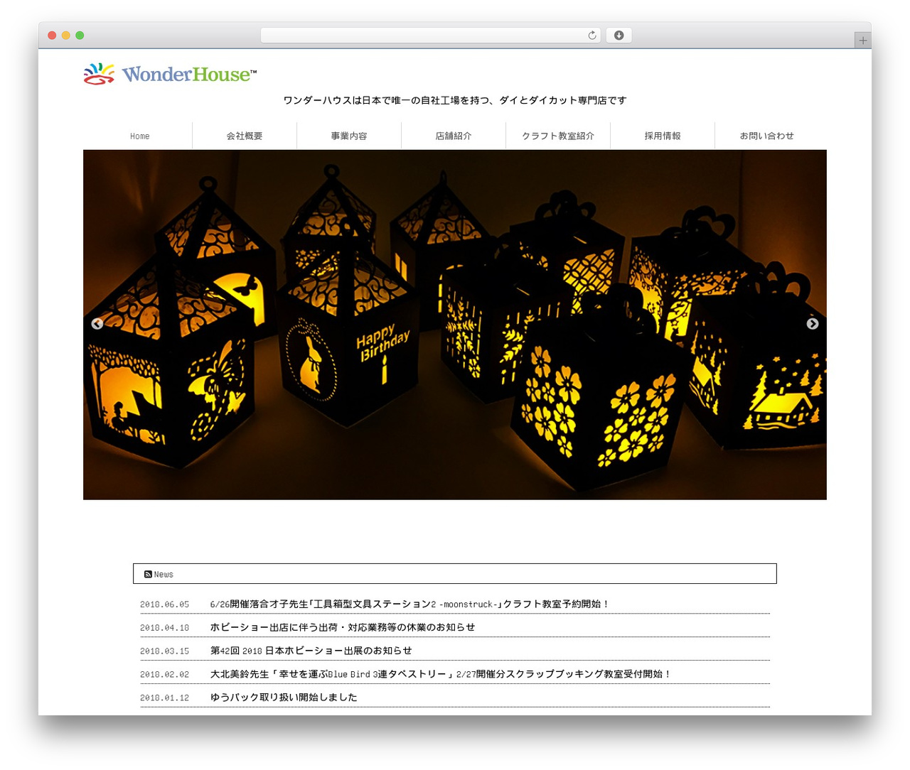 STINGERPLUS WP template - whcrafts.co.jp