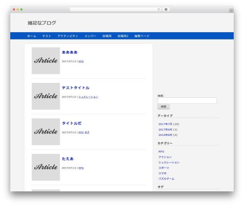WordPress theme Gush - wake-guru.com
