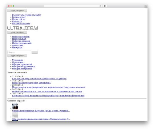 WordPress modesco-table-of-contents-plus plugin - ultra-term.ru