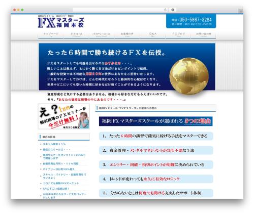 WP template freecloudtpl_001 - fx-ms.com