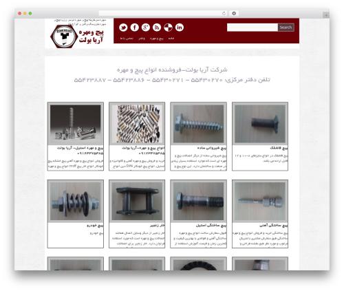 Yasmin best WordPress theme - aryabolt.ir