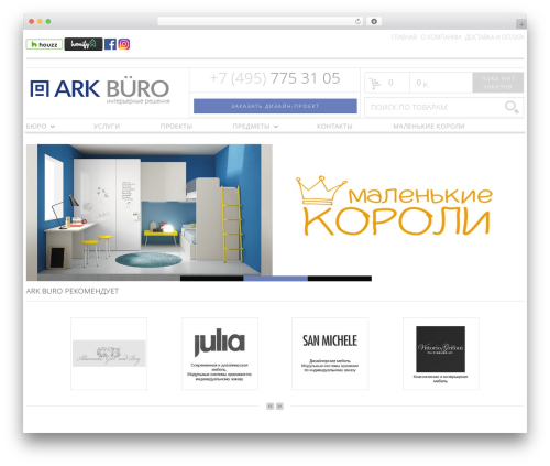 Bazar WordPress page template - arkburo.ru