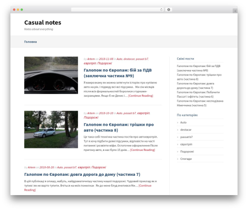 Gatsby WordPress page template - azure.km.ua