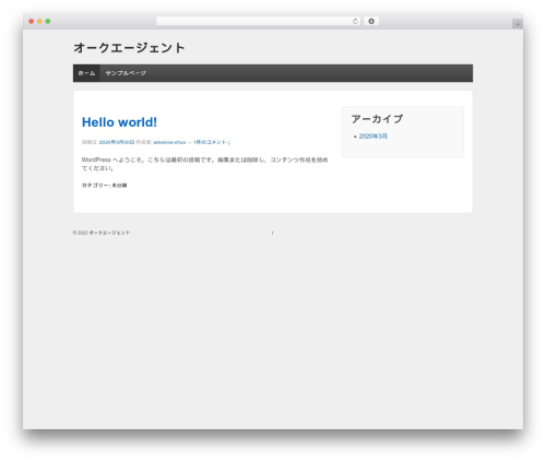 WordPress theme Responsive - aucagent.com