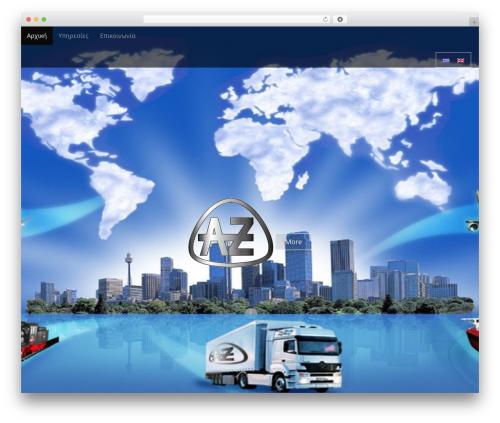 Arcade Basic WordPress theme download - azhermes.com