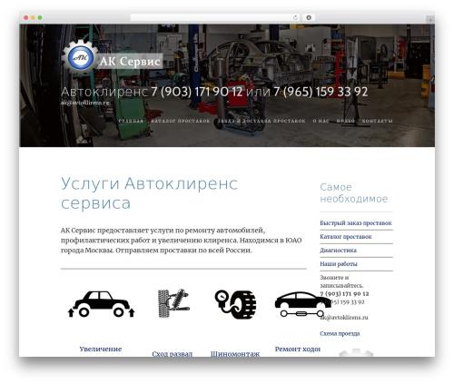 Food Express free WordPress theme - avtoklirens.ru