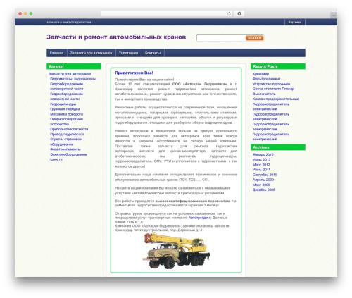 Wappos WordPress theme - avtokran-gidravlika.su