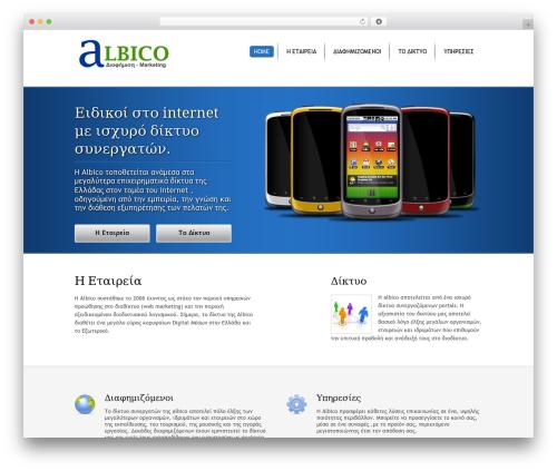 Figero template WordPress free - albico.gr
