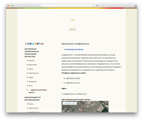 Rockers WordPress template free download - avtovokzal.crimea.ua