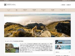 cloudtpl_1107 top WordPress theme