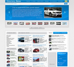 DirectoryNews WordPress news template