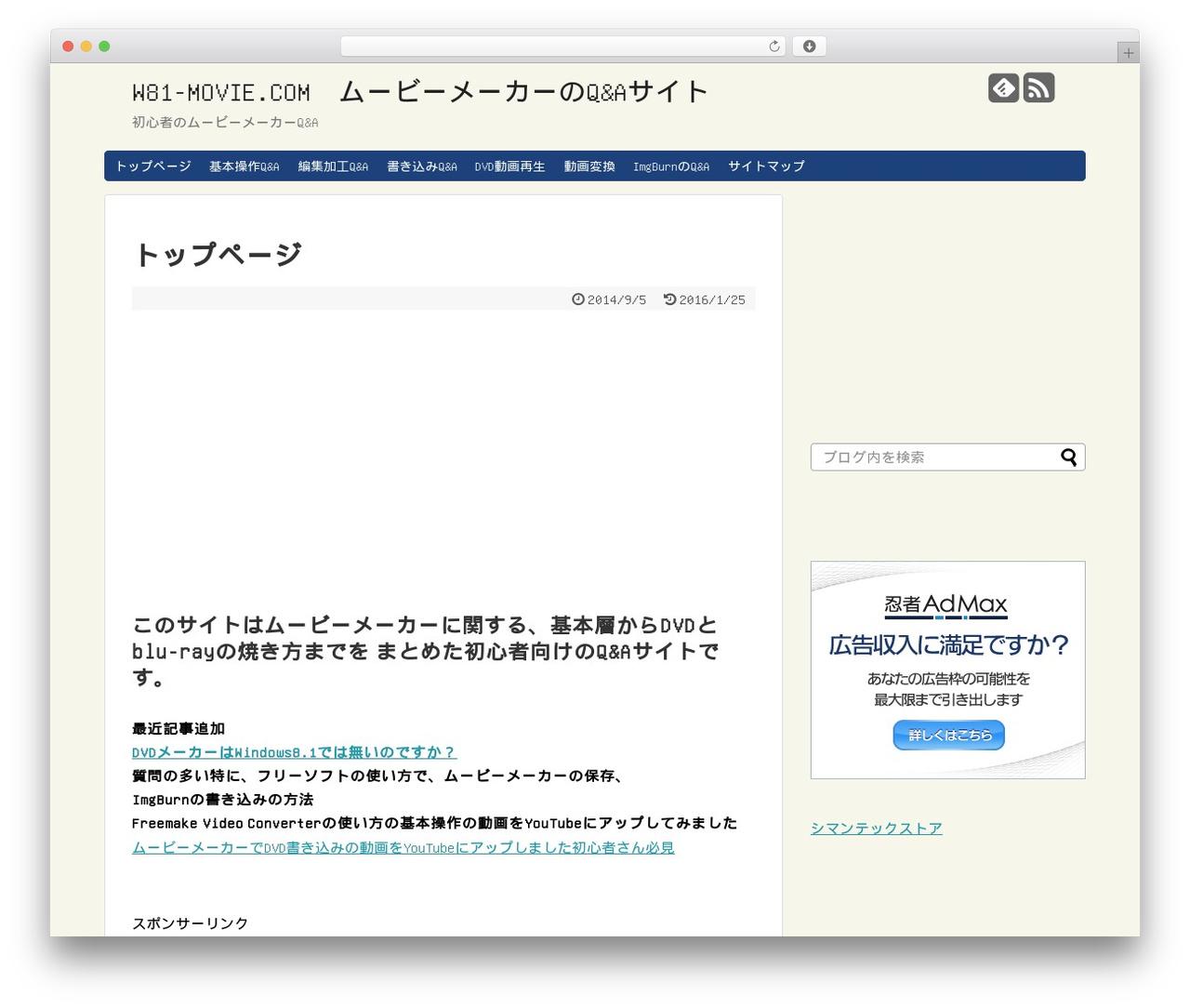 Simplicity2.0.2 WordPress movie theme - w81-movie.com