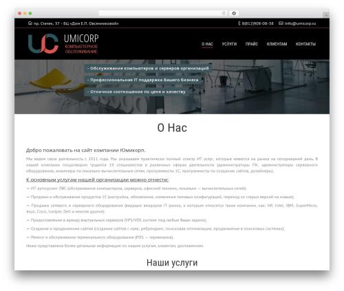 The7.2 | BIGTHEME.NET theme WordPress - umicorp.ru