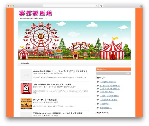 Free WordPress Speech bubble (ふきだしプラグイン) plugin - urawazayuenchi.com