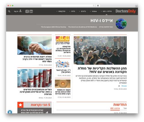 WordPress theme RGB - aids.doctorsonly.co.il