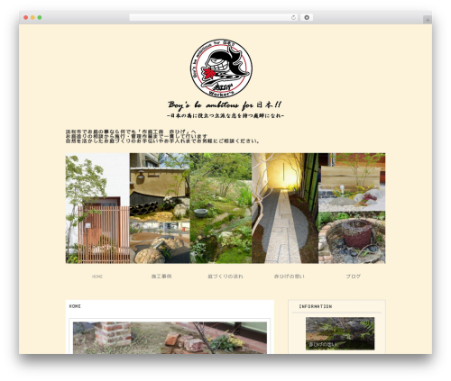 Gridiculous free website theme - akahige.be