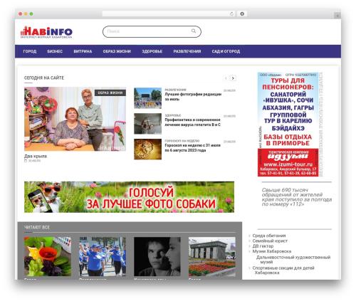WeeklyNews WP theme - habinfo.ru
