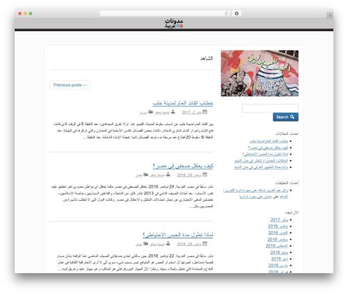 activetab WordPress website template - al-shahid.arablog.org