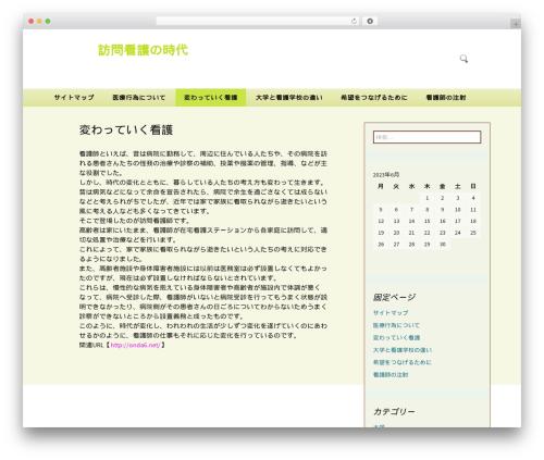 NuvioAxis Beige WordPress theme - alshahedgroup.com