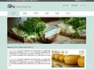 cloudtpl_1293 best WordPress template