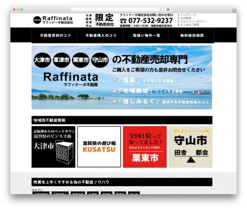 JAPANESE Base Theme WordPress theme - raffinata.co.jp
