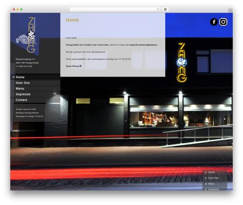 Ristorante WordPress theme - restaurantzhong.nl