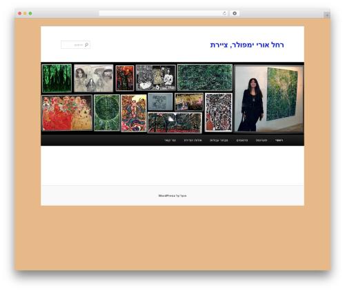 Twenty Eleven WordPress theme - racheluriy.com