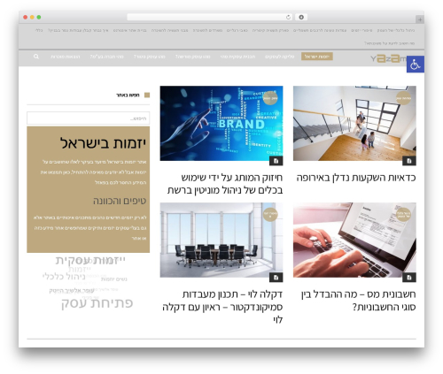 Scoop WordPress theme - yazamut.org.il
