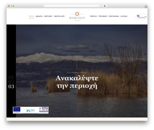 Diaz WordPress hotel theme - hotel-horizon.gr