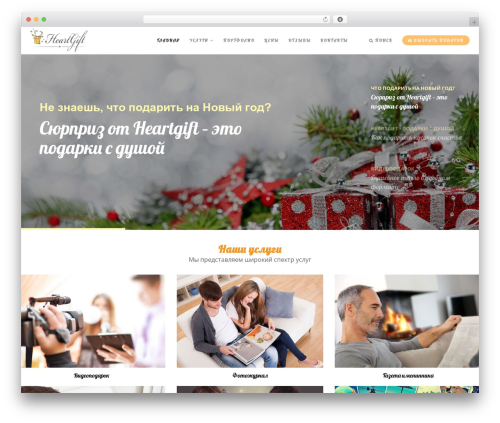 Rhythm Wordpress Theme template WordPress - heartgift.ru