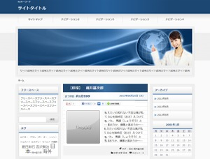 Theme WordPress Unlimited Template「THE WORLD」 default ver