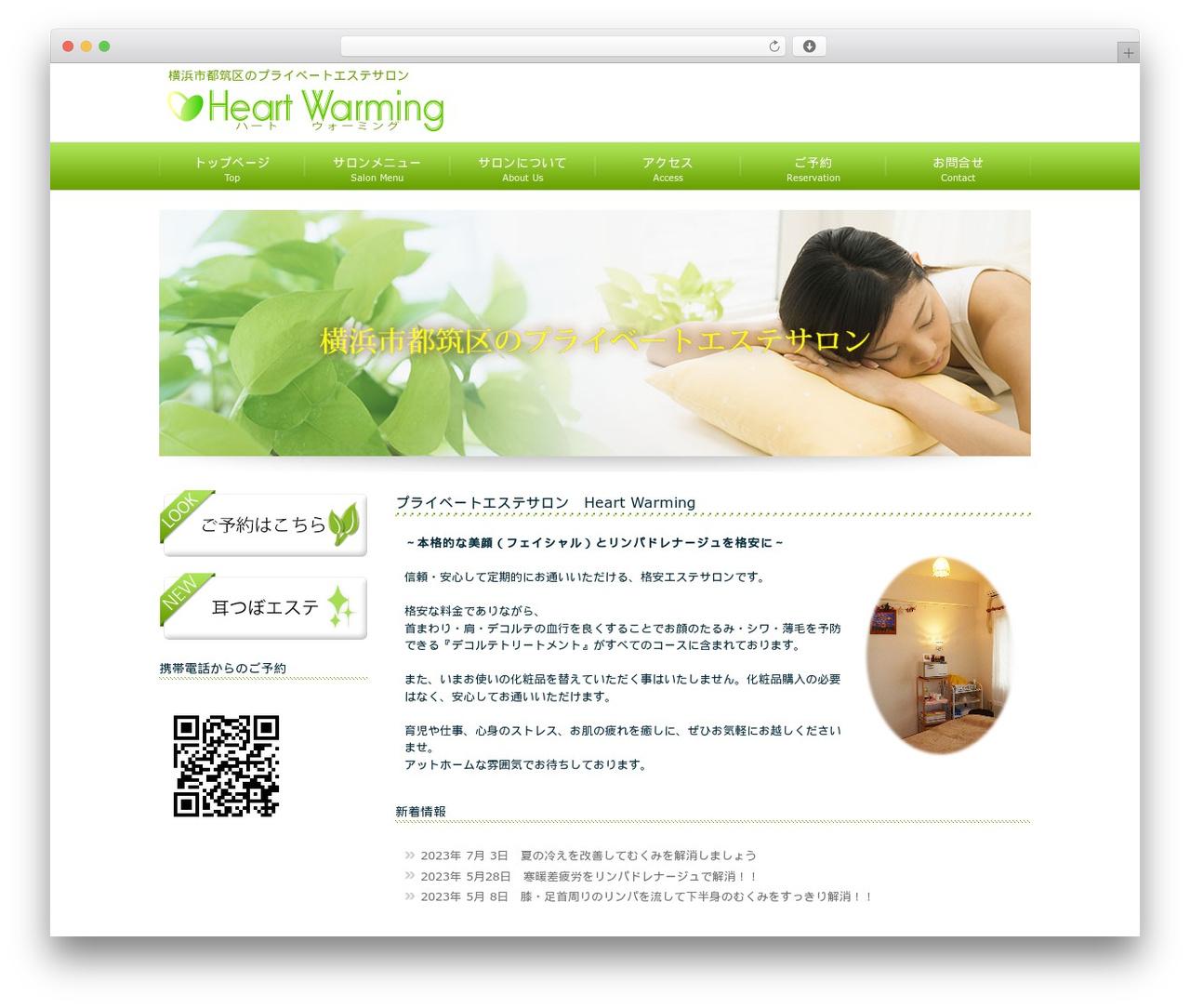 cloudtpl_365 template WordPress - heart-warming.com