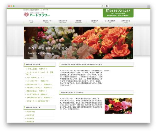 WP template freecloudtpl_002 - heart-flower.jp