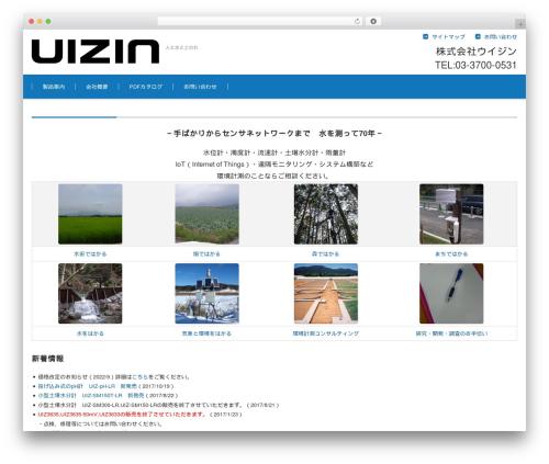 FSV002WP BASIC CORPORATE 01 (BLUE) best WordPress theme - uizin.co.jp