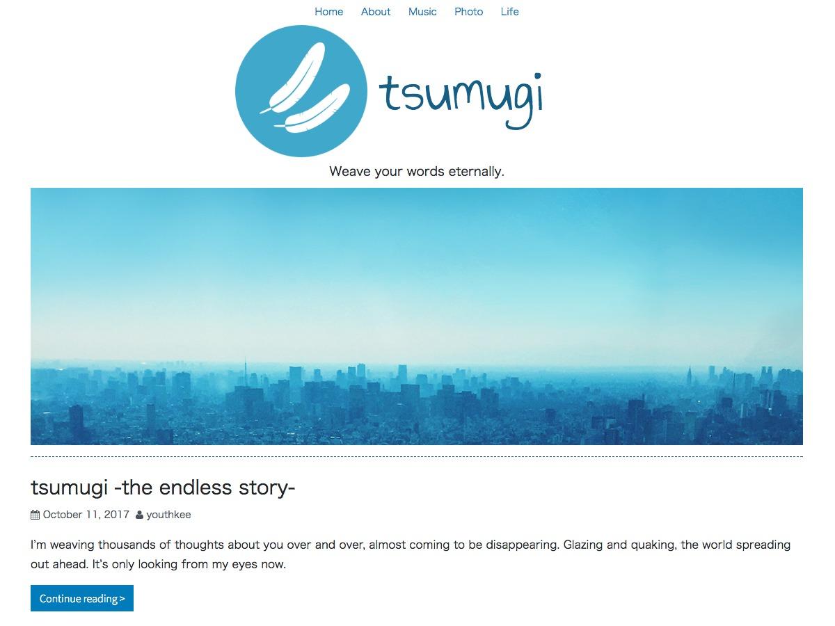 tsumugi WordPress template free