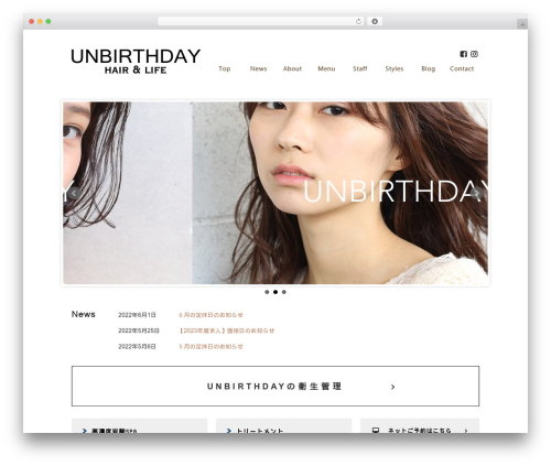 Free WordPress Contact Form 7 add confirm plugin - unbirthday-kobe.com