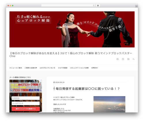WordPress theme XeoryBase - utau-mbb.com