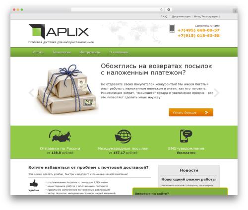 Free WordPress Contact Form by BestWebSoft plugin - aplix.ru