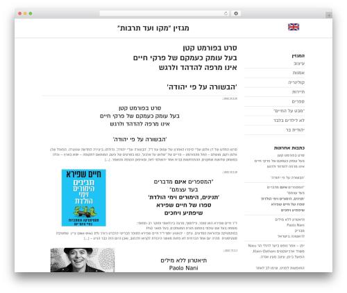 LaBomba WP theme - hafatzim.com