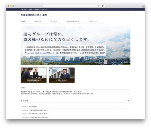 Template WordPress responsive_072 - harmonic-breeze.net