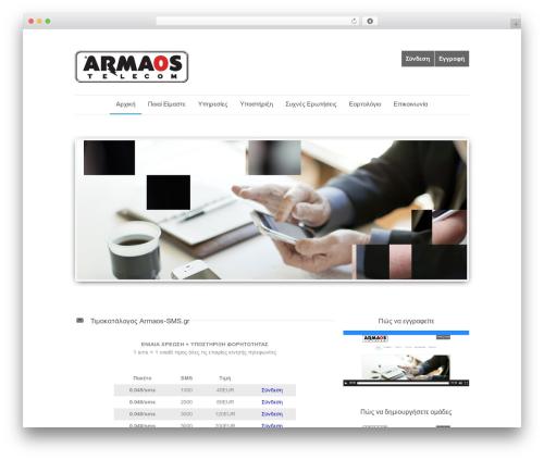 WordPress website template Quare - armaos-sms.gr/sms