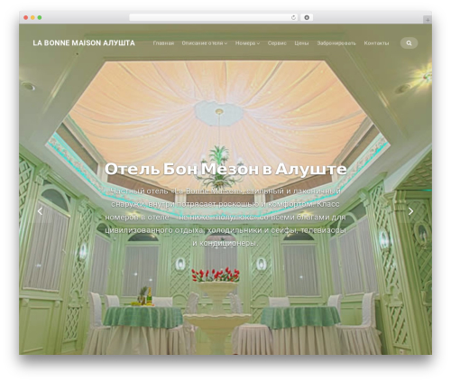 Businessx best WordPress template - hotel-bonmezon.ru