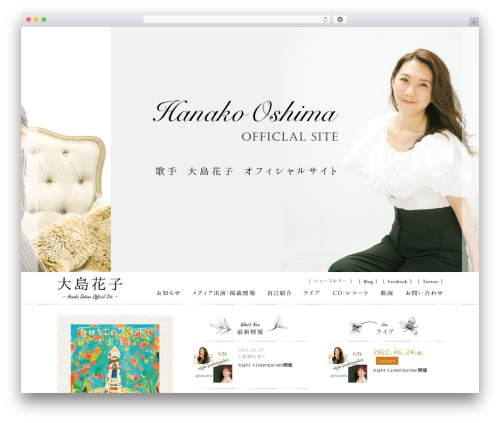 Hana theme free download - hanakooshima.com