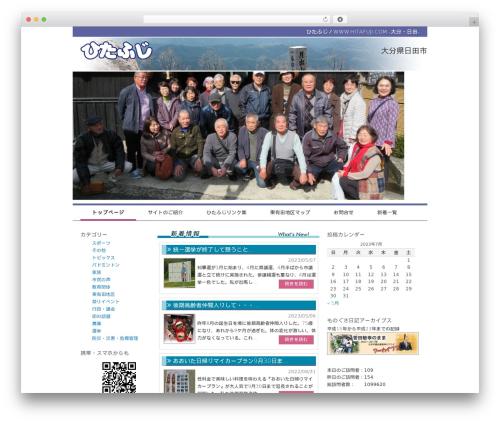 Free WordPress Twenty Eleven Theme Extensions plugin - hitafuji.com