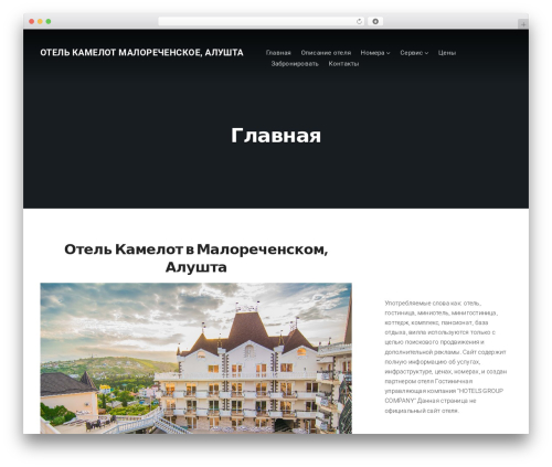 Businessx WordPress template for business - hotel-camelot.ru