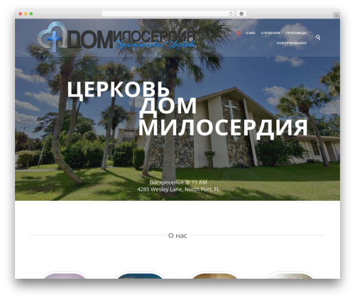 Free WordPress Seamless Donations plugin - houseofmercychurch.com