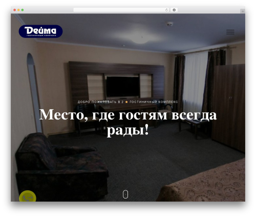WordPress auto-highslide plugin - hotel-deima.ru