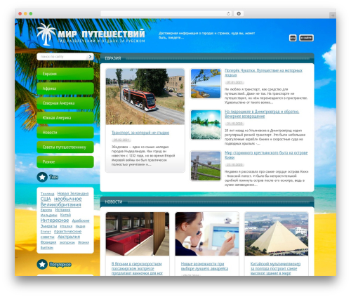 Free WordPress Pixel Sitemap plugin - hprsoft.com